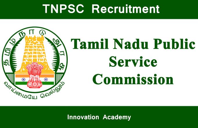 TNPSC Recruitment banner from Innovation academy
