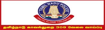 TamilNadu Police 309 Employment opportunity Banner