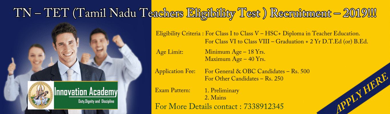 TN-TET TamilNadu Teacher Eligibility test Recruitment Banner 2019